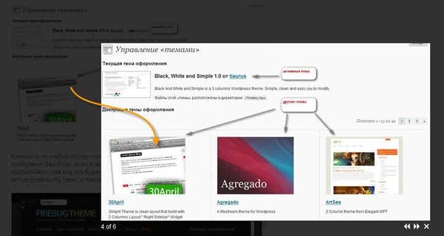 Как открывать изображения в отдельном окне | n-wp.ru