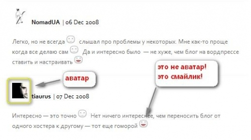 Как сделать аватар | n-wp.ru