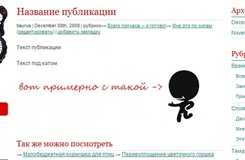 2008-12-08_141625