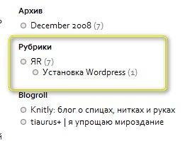2008-12-10_224842