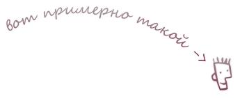 От винта | n-wp.ru