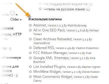 List Installed Plugins | n-wp.ru