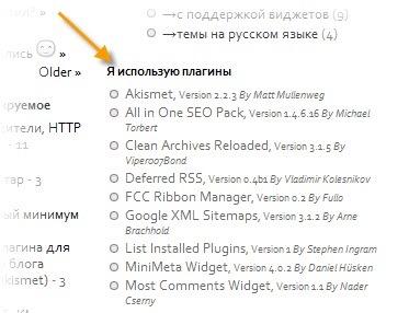 List Installed Plugins   n-wp.ru