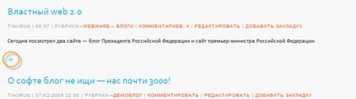 Auto More | n-wp.ru