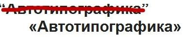 Типографика   n-wp.ru