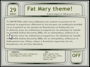 Fat Mary | n-wp.ru