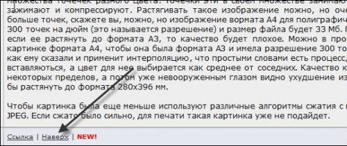Ссылка наверх | n-wp.ru