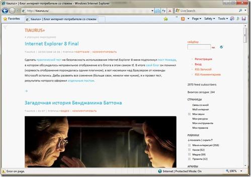 Минималистичная тема BWT | n-wp.ru