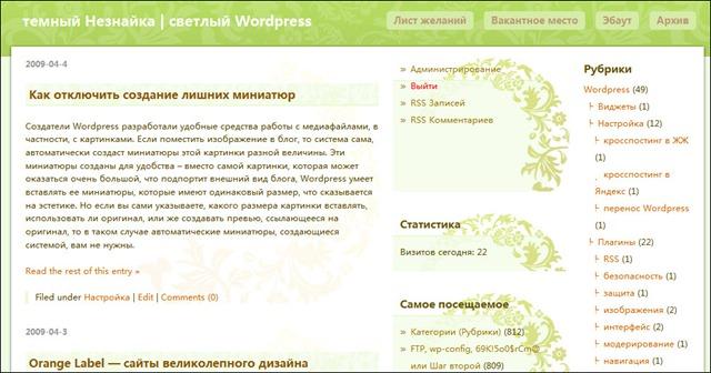 BlogBus | n-wp.ru