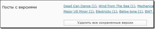 Как уменьшить нагрузку на блог: блокировка запросов на обновление и отключение автоматического управления ревизиями | n-wp.ru