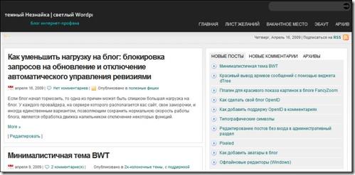 Statement | n-wp.ru