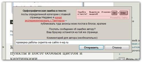 2009-05-27_102742