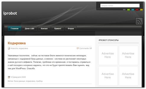 Glassy Evolution -- строгий шаблон с изменяющейся цветовой гаммой | n-wp.ru