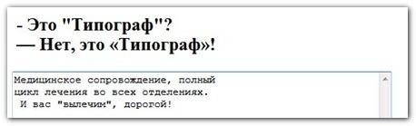Как исправить кавычки в коде | n-wp.ru