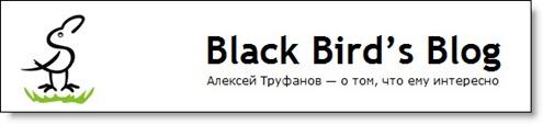 Блог Алексея Труфанова | n-wp.ru