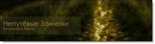 Блог Nomad'a | n-wp.ru