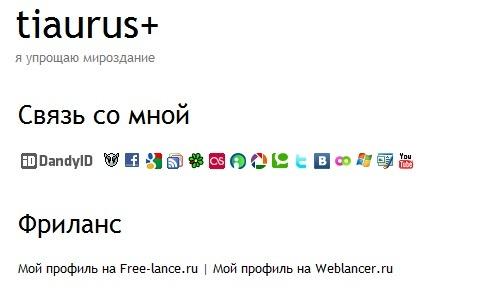 tiaurus-2009-06-13_203408