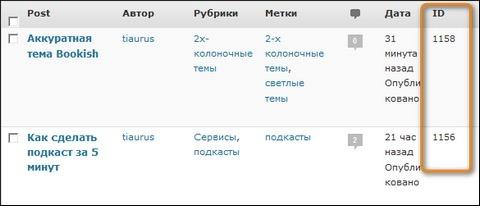 tiaurus-2009-06-18_101917