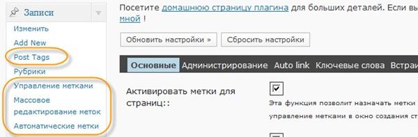 Продвижение сайтов в Москве