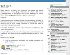 Как улучшить поиск в блоге