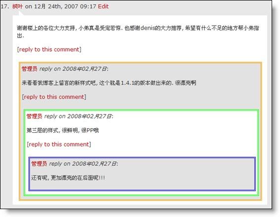 Как сделать древовидные комментарии | WordPress Thread Comment