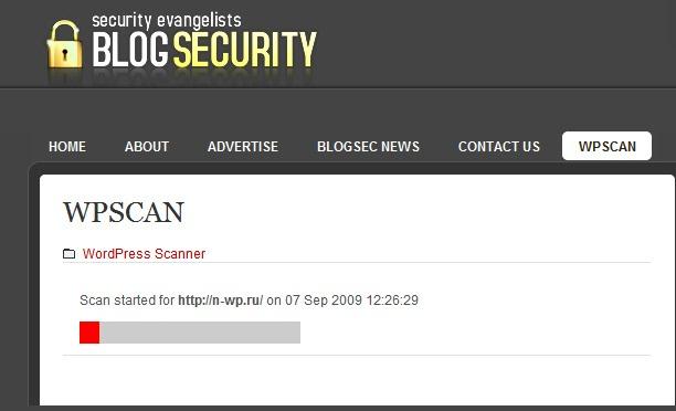 Несколько эффективных способов обеспечить безопасность блога