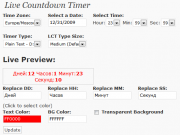 Как сделать обратный отсчет | Live Countdown Timer | n-wp.ru