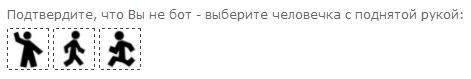 Как защититься от спама | CheckBot | n-wp.ru