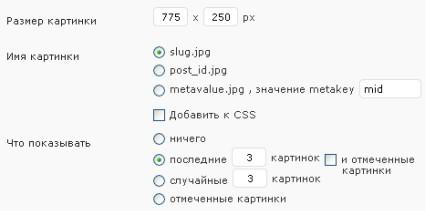 Как сделать карусель | RC-Tiny | n-wp.ru