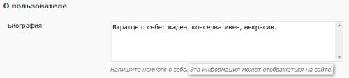 Как вывести информацию об авторе   n-wp.ru