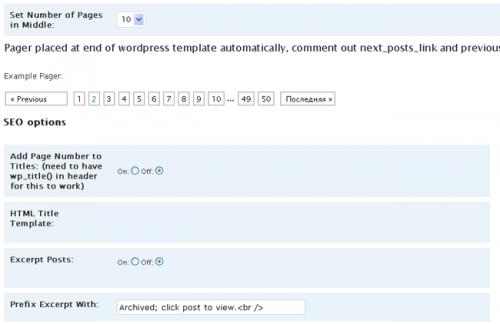 Как пронумеровать страницы   SEO Pager   n-wp.ru