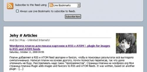 Как показывать аватар и иконку в RSS   RSS Atom Avatar   n-wp.ru