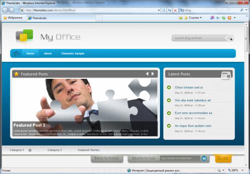 Красивая и функциональная тема My Office | n-wp.ru