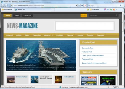 Тема для новостного блога News Magazine   n-wp.ru