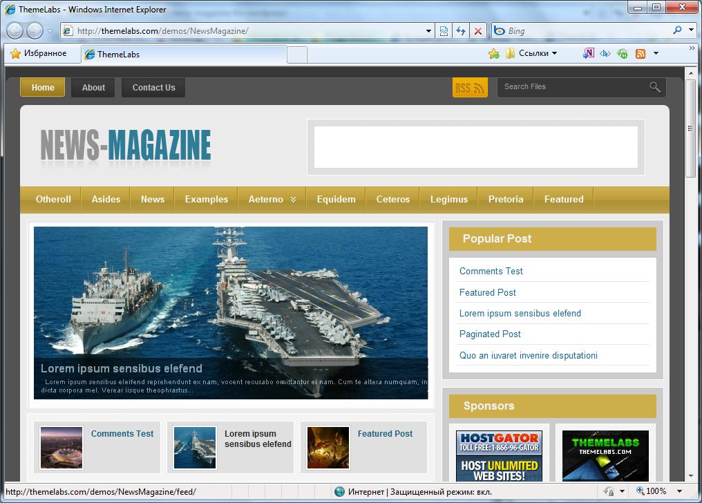 Тема для новостного блога News Magazine | n-wp.ru