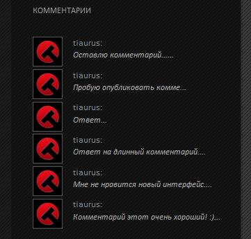Как вывести последние комментарии с аватарами без плагинов и виджетов | n-wp.ru