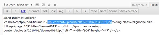 tiaurus-2010-01-26_182644