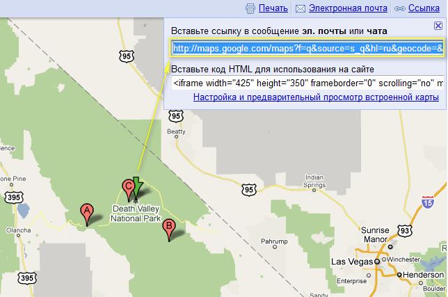 Как добавить шорткод для карт Google | n-wp.ru