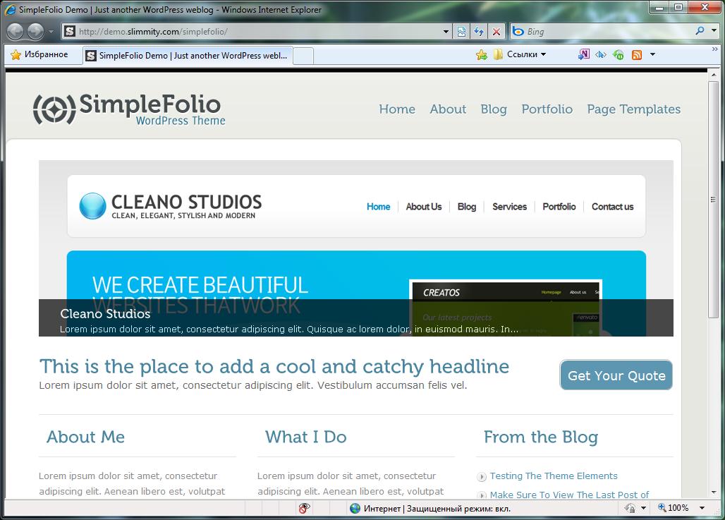Красивая тема для создания портфолио | SimpleFolio | n-wp.ru