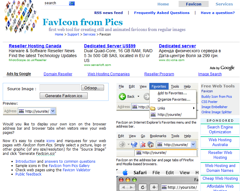 Как создать favicon   FavIcon from Pics   n-wp.ru