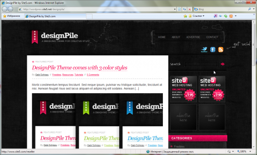 Оригинальная темная тема | DesignPile | n-wp.ru