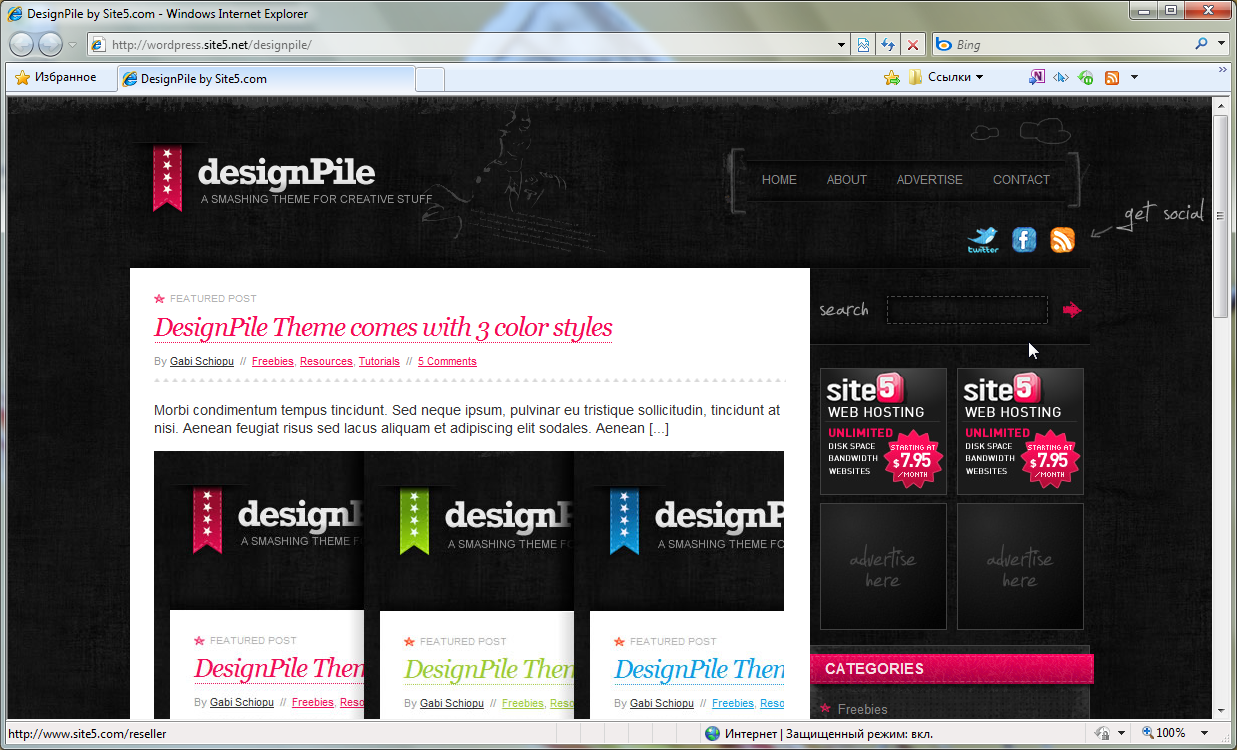 Оригинальная темная тема   DesignPile   n-wp.ru