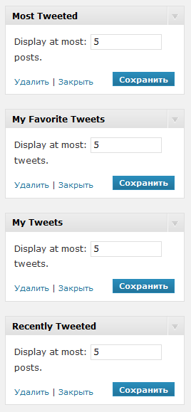 Как автоматически отправлять посты в Twitter | TweetSuite | n-wp.ru