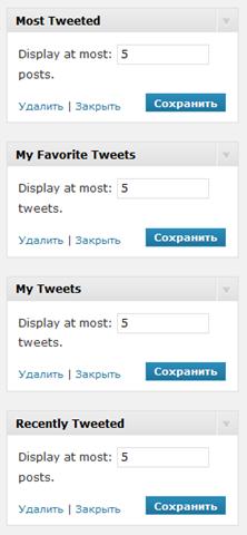 Как автоматически отправлять посты в Twitter | TweetSuite