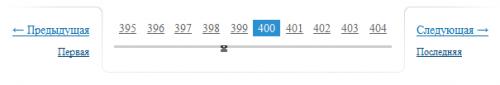 Как сделать постраничную навигацию | jQuery Paginator 3000 + | n-wp.ru