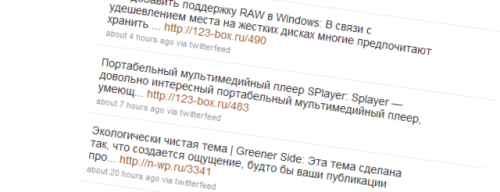 Как вывести несколько последних сообщений из Твиттера без плагинов | n-wp.ru