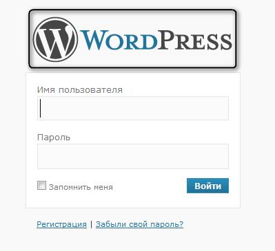 Как изменить логотип на странице входа | n-wp.ru