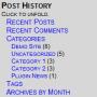 Как вывести историю постов в сайдбаре | History Manager | n-wp.ru