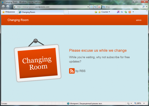 Очень простая тема-заглушка для блога на реконструкции | Changing Room | n-wp.ru