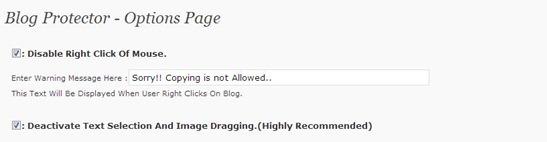 Как запретить копировать содержимое блога | два плагина для обеспечения безопасности ваших записей